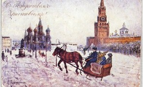 Russian Christmas postcard