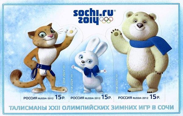Russian Olympic Mascots