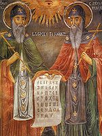 St Cyril and Methodius