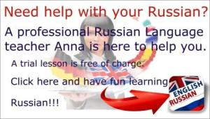 Password welcome to russian