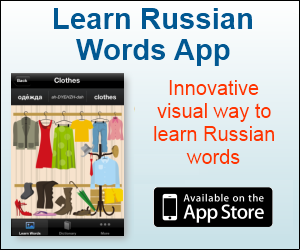 Colors In Russian Picture Dictionary
