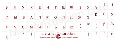 BLUE TRANSPARENT RUSSIAN LETTERS KEYBOARD STICKERS