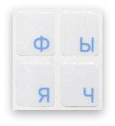 Royal blue Russian keyboard stickers