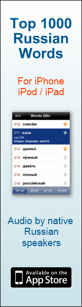 Learn russian language beginning to advanced russian m4hsunfo