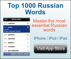 Perhaps shall Study assignments russian language
